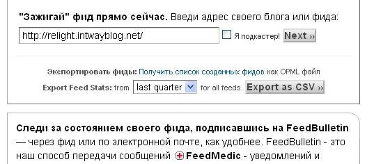 Указываем ссылку на сайт