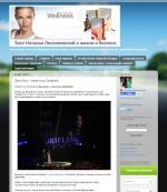 nlesnikovskaya.blogspot.com