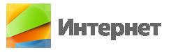Internet mail.ru