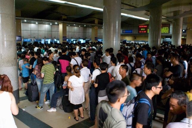 очередь в кассах вокзалов